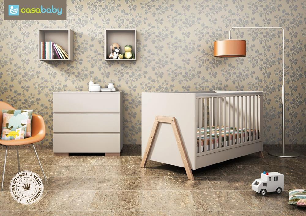 7b6795e8869 Casa Baby παιδικό Κρεβάτι Oslo – Baby Look Είδη Μπεμπέ