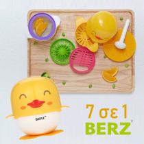 BERZ σετ προετοιμασίας βρεφικών τροφών σετ 7 σε 1 παπάκι